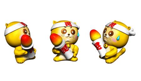 200801_sanyo01