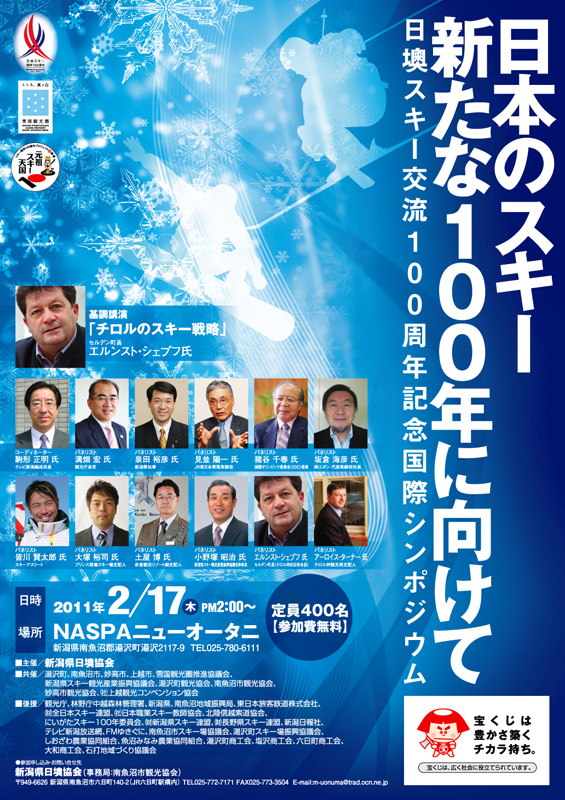 2011_SKI_symposium