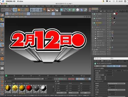 20080204C4D02