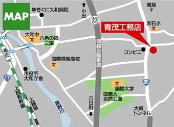 青茂工務店地図