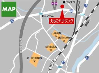 えちごハウジング地図