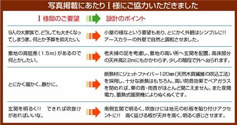 shinei-sub.jpg