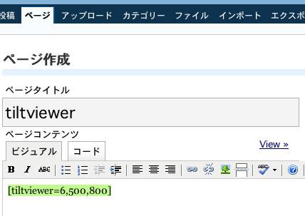 20080312ngg_viewer04.jpg