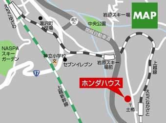 ホンダハウス地図