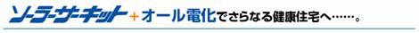 namekata-sub3.jpg