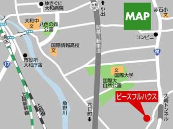 ピースフル地図