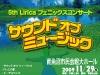 2009_Lilica-Poster